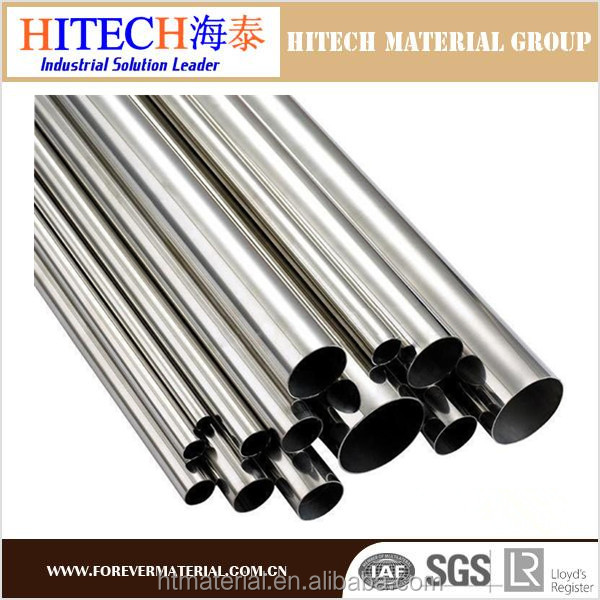 Inconel 601 tube as per ASME SB-516 for nuclear engineering