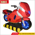 GM5719 High quality ueed kiddies rides for sale ,coin operated kiddie rids