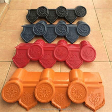 Ultra-weathering high quality ASA synthetic resin Spanish style roof tile