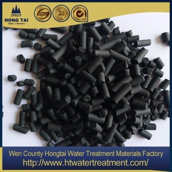 Factory price of coal/wood pellet activated carbon use for gas purification