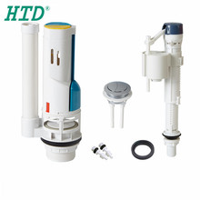 ABS&POM Water Saving Toilet Spare Parts Dual Flush Toilet System
