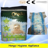 Super Soft High Quality Disposable Baby Diapers Wholesale