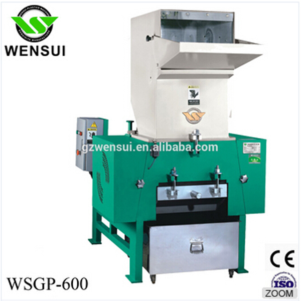 WSGP 300 Waste PE/PP flakes recycle plastic granulator crusher