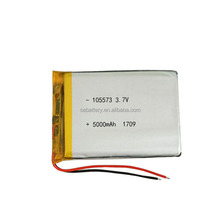 High power Rechargeable Li-polymer Battery LP 105573 5000mAh 3.7V Lipo Battery with PCM