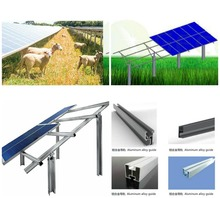 CUSTOMIZABLE 15 years Warranty Galvanized Steel Agriculture Solar Panel Mounting System