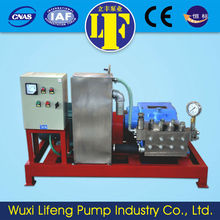 High pressure pump (For tank clean)