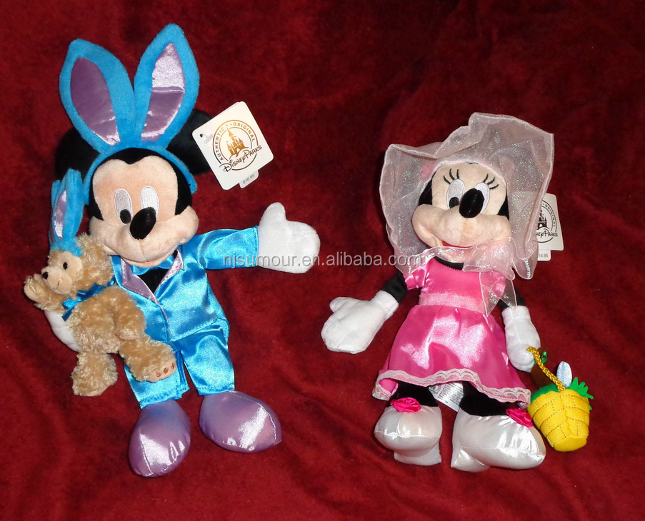 Minnie & Mickey Mouse w/ Basket & Duffy Easter Plush Doll New