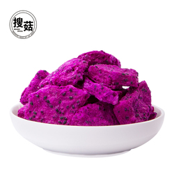 100% Natural manufacturer supply freeze dried food red dragon fruit
