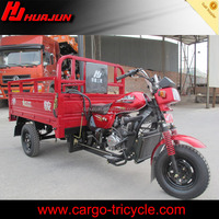 China wholesale three wheel cargo truck/tricycle motorcycle pedicab