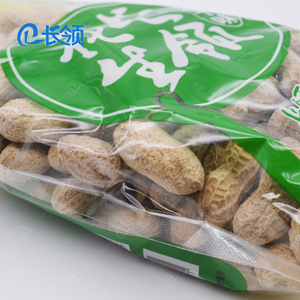 shandong roasted salted peanuts roasted peanut in shell