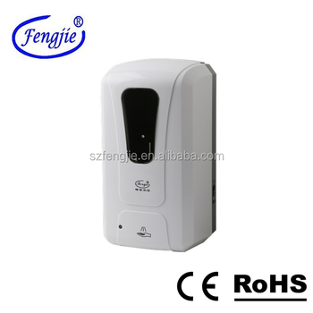 F1408 Foam soap dispenser electric with 1000ml disposable bag