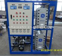 Drinking Water Filtration System/ Drinking Water Filter