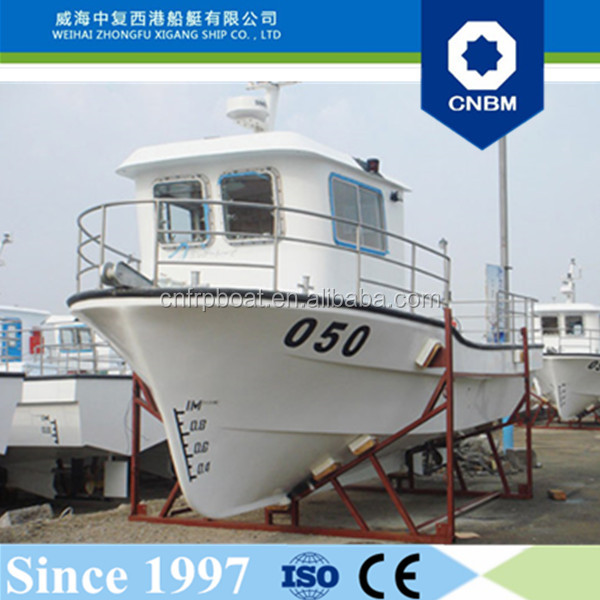 CE Certification and Fiberglass Hull Material 9.6m 31ft Offshore Fishing Trawler Commercial Vessels for Sale