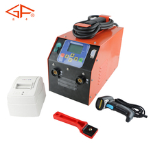 3.5KW light weight HDPE pipe electrofusion machine, automatic electrofusion welding machine