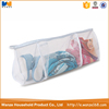 New Zipped Laundry Washing Net Mesh Socks Bra Clothes Bag