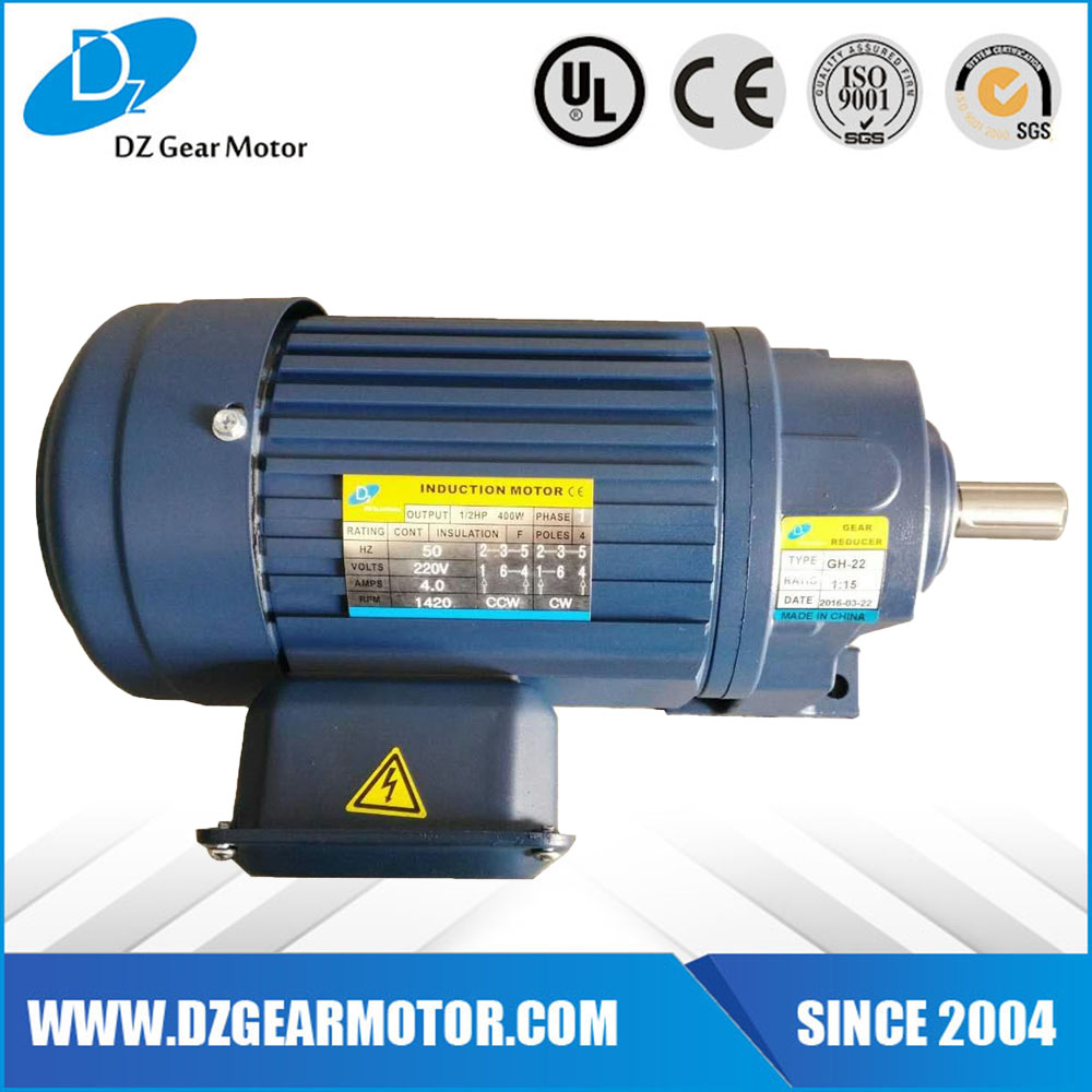 hardened helical gear motor <strong>1</strong>.5kw Horizontal reduction motor