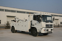 CHINA TOWING WRECKER RECOVERY TRUCK