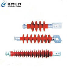 110kV Composite Cross Arm Insulator