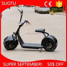 Chinese manufacturer eagle harley electric scooter japanese city coco electric scooter