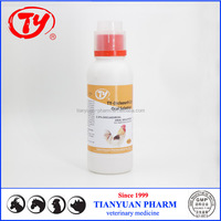 diclazuril 2.5% oral solution anticoccidial in poultry pharmaceutical factory for sale