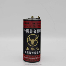 High capacity Zn/Mn 1.5v environmental reserve r40 battery