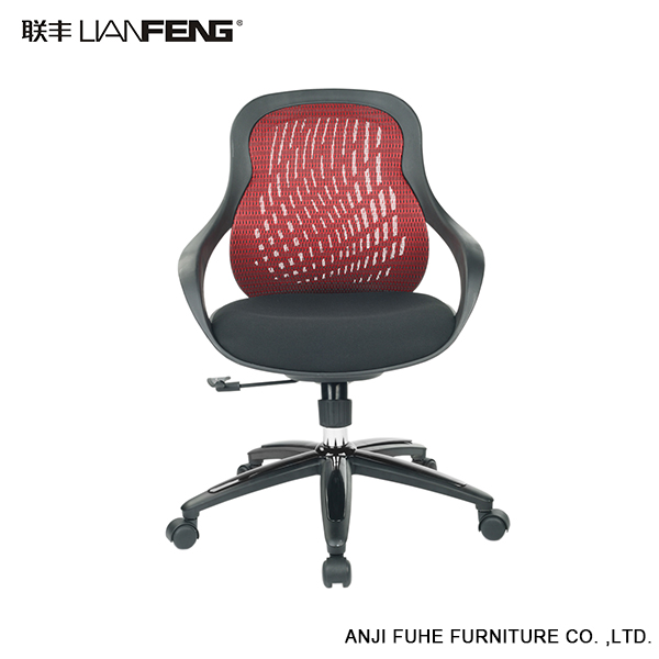 Cheapest latest design office chair with red mesh back