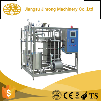 New model small juice pasteurizer machine price