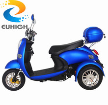 500W Electric 2 Person Double Seat Mobility Scooter
