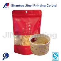 Plastic laminated packaging clear stand up zipper top pouch for food bag