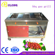 Best grade high quality Stainless steel High quality rotisserie chicken gas