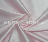 best quality 100 polyester shiny plain weft knit fabric for clothing
