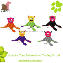 2014 Cartoon Animal Sex Pet Toy for Dog