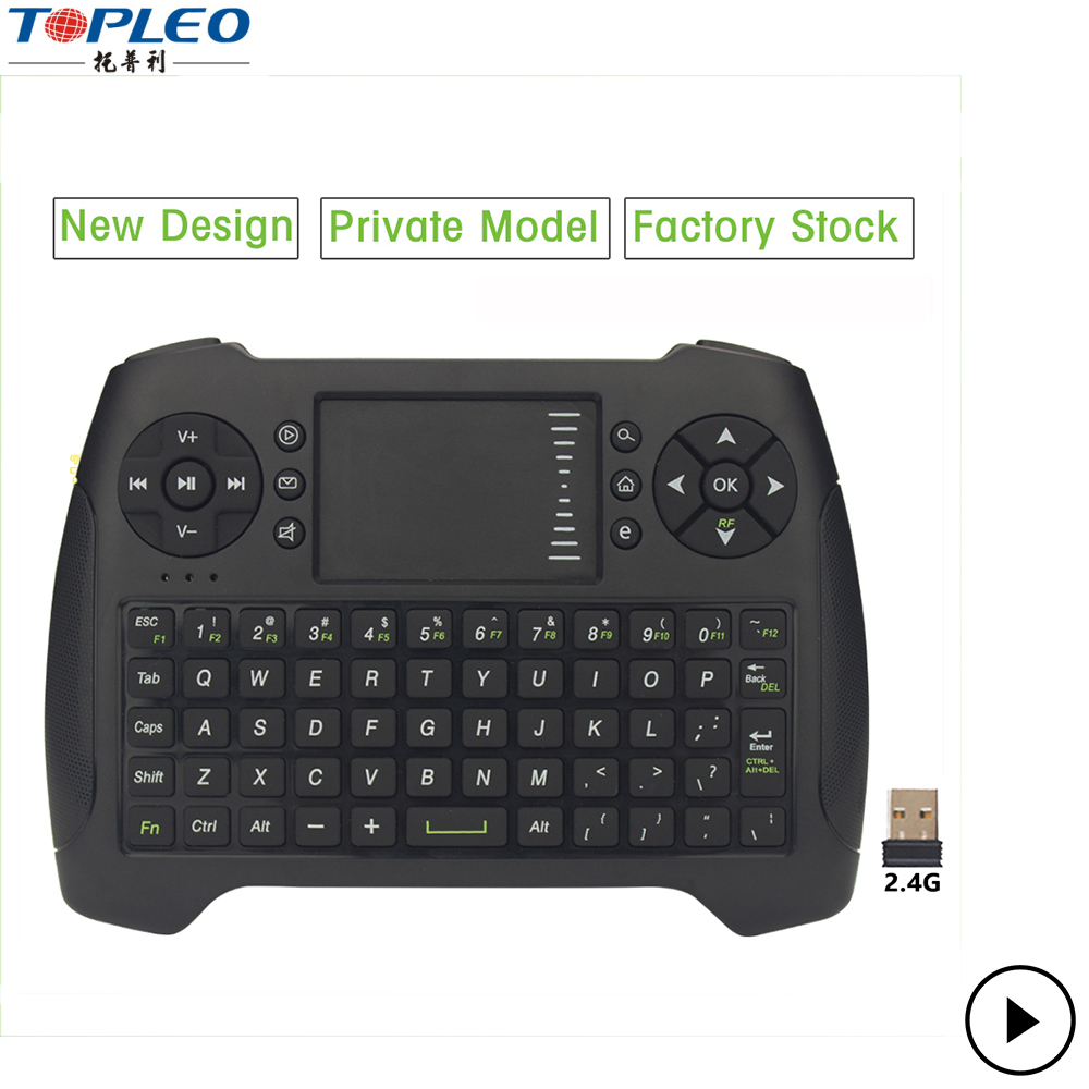 Unique design High sensitive tounchpad T16 keyboard 3-in-1 multimedia Simplified 2.4G wireless USB keyboard mouse
