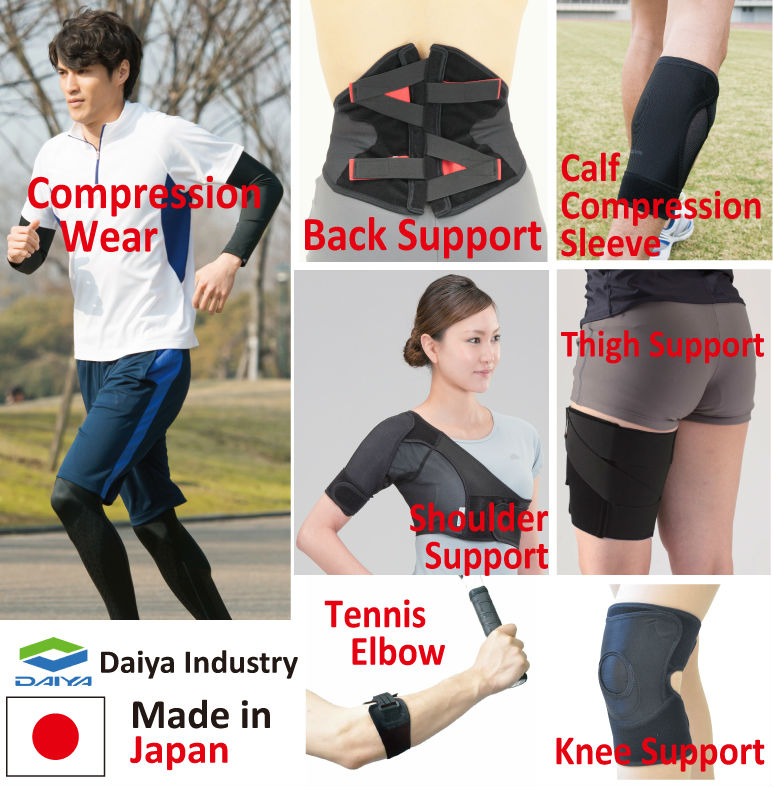 looking for exclusive distributor Medical equipment, Orthopedic product, Braces, Support, Made in Japan