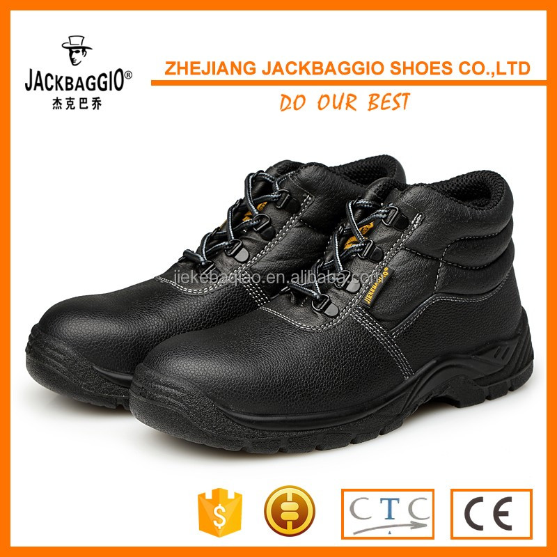 Safety shoe,Genuine leather shoe, industrial safety shoe makers in china