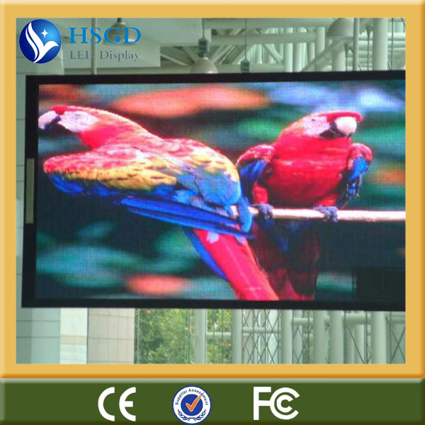 outdoor full color P12.5 led display screen newstar