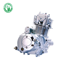 Chinese Vertical 50cc 4-Stroke Motorcycle Engines
