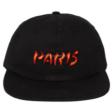 Bulk customized your own design sunvisor snapback baseball 6 panels caps hats embroidery paris