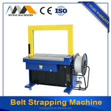 Small box,magazine strapping machine