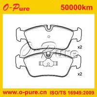 auto spare parts WVA23063/D1532 for Opel for daihatsu charade g11