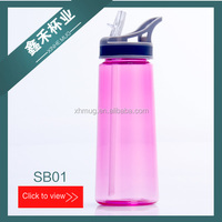 HIGH QUANTITY BPA FREE PLASTIC 700ML SPORT WATER BOTTLE WITHOUT HANDLE