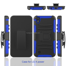 Hot New Products Multi-Functional Outdoor Heavy Duty Belt Clip Combo Holster Kickstand Silicone PC Case For LG X Power K6 K6 P