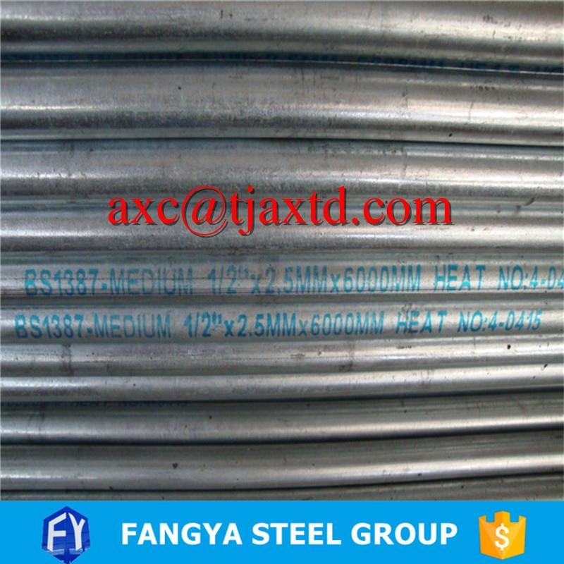 building materials ! galvanized steel pipe 1.5 inch astm a120 galvanized steel pipe rhs for wholesales