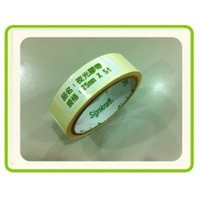 2015 New product 5 hours yellow green glow in the dark car sticker tape for road sign, stage decoration, printing, fishing