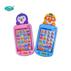 OEM Pororo Character Smart toy music phone for kids