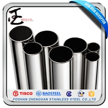 China Supplier 304 316L 28 Mm Diameter Jindal Stainless Steel Welded Pipe