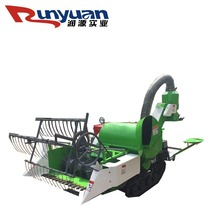 Rice and wheat mini combine harvester