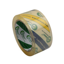 Brown bopp carton sealing acrylic adhesive customized duct tape