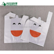 Customize opaque smiley face plastic bags wholesale PE plastic bags printed, best price
