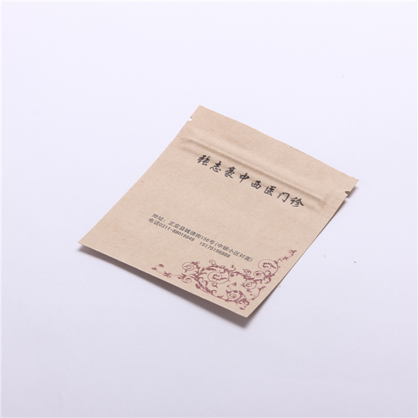 FDA Approved Custom printed Kraft Paper Medical Packaging bag with zipper